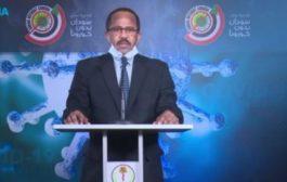 SUDAN'S MINISTRY OF HEALTH ANNOUNCES 33 NEW CASES OF CORONAVIRUS, MORTALITIES RISE TO 13