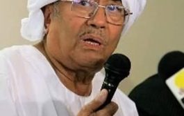 The Sudanese Promiment Politician Faroug Abu Eisa has Dies at 87
