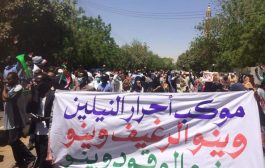 POLICE DISPERSED PROTEST   OF OUSTED REGIMES SUPPRTERS IN KHARTOUM