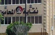 SUDAN BAR ASSOCIATION CONDEMNS ASSULT AGAINST LAWYER TABEER