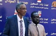 SUDAN'S EMPOWERMENT REMOVAL  COMMITTEE TERMINATES GRAND HOLOLIDAY VILLA HOTEL, RESTORES PROPERTIES