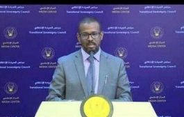 SUDANESE MINISTER TESTS POSITIVE OF COVID-19