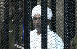 ICC ADHERES OF TRIBAL OUSTED PRESIDENT, FOUR SUDANESE OFFICIALS