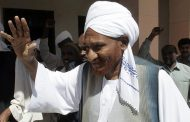 SPEECH OF ALSADIG ALMAHDI TO SUDAN PARTNER'S CONFERENCE