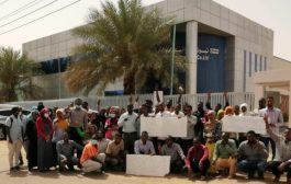 TABUK PHARMACEUTICAL COMPANY DISMISSES 65 WORKERS OVER STRIKE