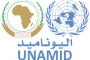 CONTROVERSY OVER  THE SUDANESE IDENTITY (1)