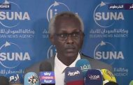 SUDAN'S IRRIGATION MINSTER WARNS ETHIOPIA AGAINST FILLING DAM WITHOUT DEAL