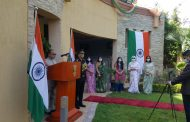 CELEBRATION OF 74 TH INDEPENDENCE DAY OF INDIA ON 15 TH AUGUST 2020
