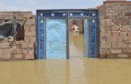 SUDAN FACES UNPRECEDENTED FLOOD DESTROYS BUILDINGS