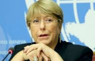 UN HUMAN RIGHTS COMMISSIONER WELCOMES SUDAN PEACE DEAL, URGES ACCOUNTABILITY