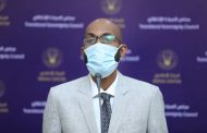IGAD WITH UN, EU SUPPORT PROVIDES SUDAN WITH COVID-19 MEDICAL EQUIPMENT