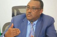 OPENING REMARK OF ATO DEMEKE MEKONNEN, DEPUTY PM OF THE FDRE AT ETHIPIA-SUDAN HIGH LEVEL POLITICAL COMMITTEE MEETING