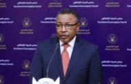 SUDAN PUTS CONDITIONS FOR RETURN TO GERD TALKS