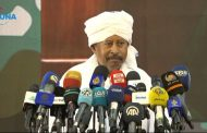 SUDANESE PM AFFIRMS EXECUTIVE 'S SUPPORT TO ARMED FORCES