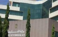 SUDAN DENIES OCCUPYING TERRITORY IN FASHAGA