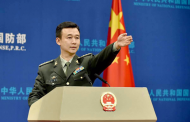 CHINESE PEACEKEPERS IN SUDAN'S DARFUR HEADING HOME: CHINESE OFFICAL