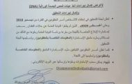 SUDAN'S PUBLIC PROSECUTION APPLEALS FAMILY OF DISAPPEARED INDIVIDUALS TO TAKE DNA