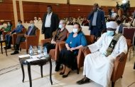 SUDAN HOSTS FORUM TO SUPPORT NORMALIZATION WITH ISRAEL