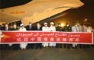 CHINA DONATES SUDAN WITH SINOPHARM COVID-19 VACCINE