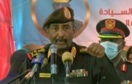 Al-Burhan reiterates commitment to Sudan's army reforms