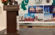 Pakistani Embassy in Khartoum celebrates 'Pakistan-Sudan Friendship Day