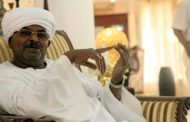 Ex-security members to face Sudanese justice over subversive activities