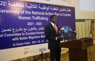 Sudan launches national Plan for combat of Human Trafficking