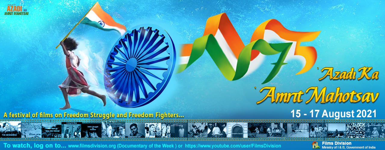 Speech by H.E. Mr. Ravindra P. Jaiswal, Ambassador of India to the Republic of Sudan at 75th independence Day of India