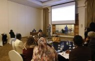 CBOS, UNDP hold a workshop on the microfinance strategy for the years (2021-2025)